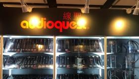 [Hong Kong Show 2018] Ấn tượng trong những thiết kế mới của AudioQuest tại Hong Kong AV Show