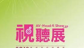 Điều tuyệt vời gì sẽ diễn ra tại Hong Kong High-End Audio Visual Show 2019?
