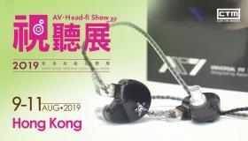 [Hong Kong High-end Audio Visual Show 2019] Toàn cảnh Triển lãm thiết bị nghe – nhìn hàng đầu châu Á