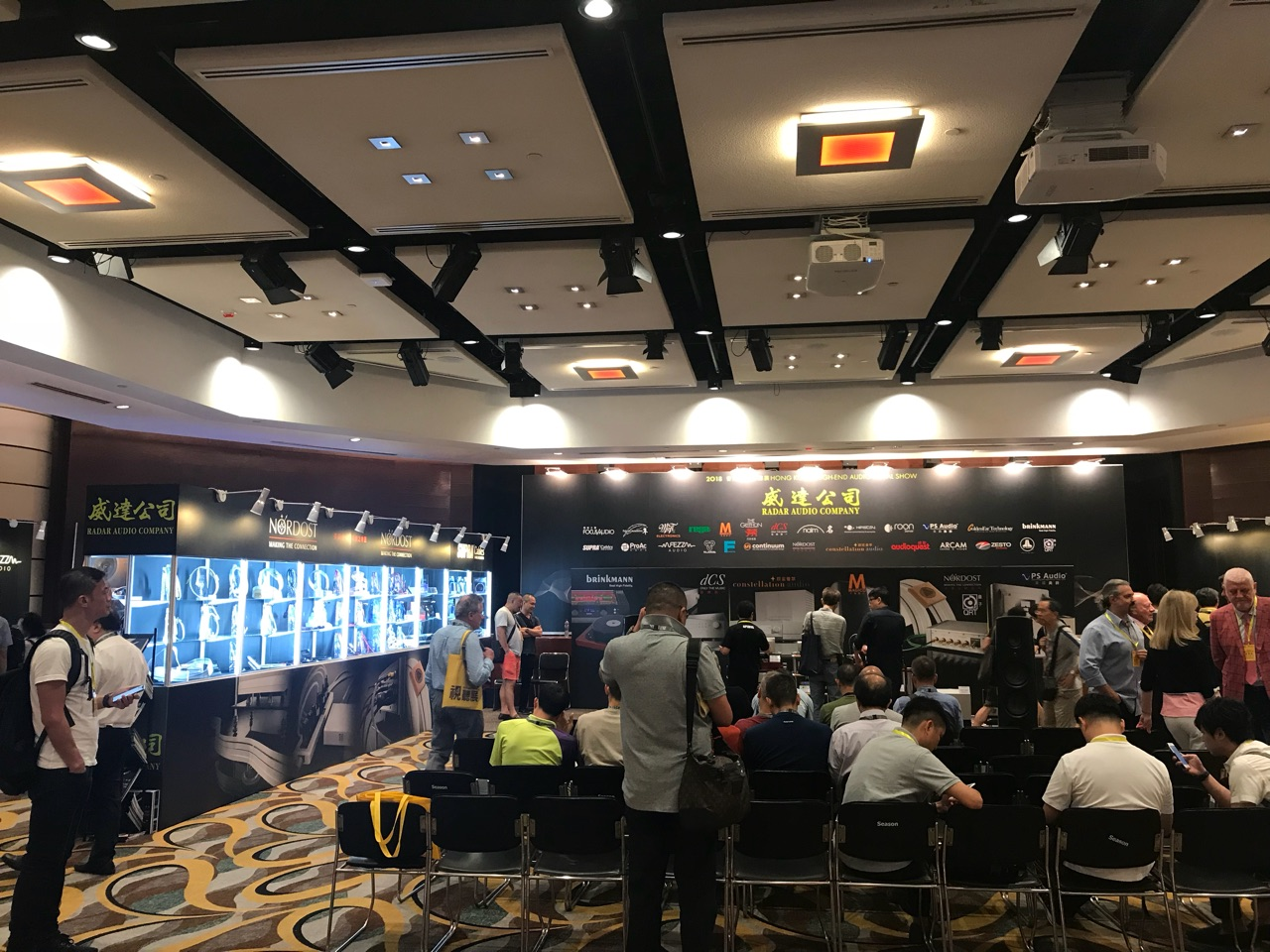 Hong Kong High-End Audio Visual Show 2018