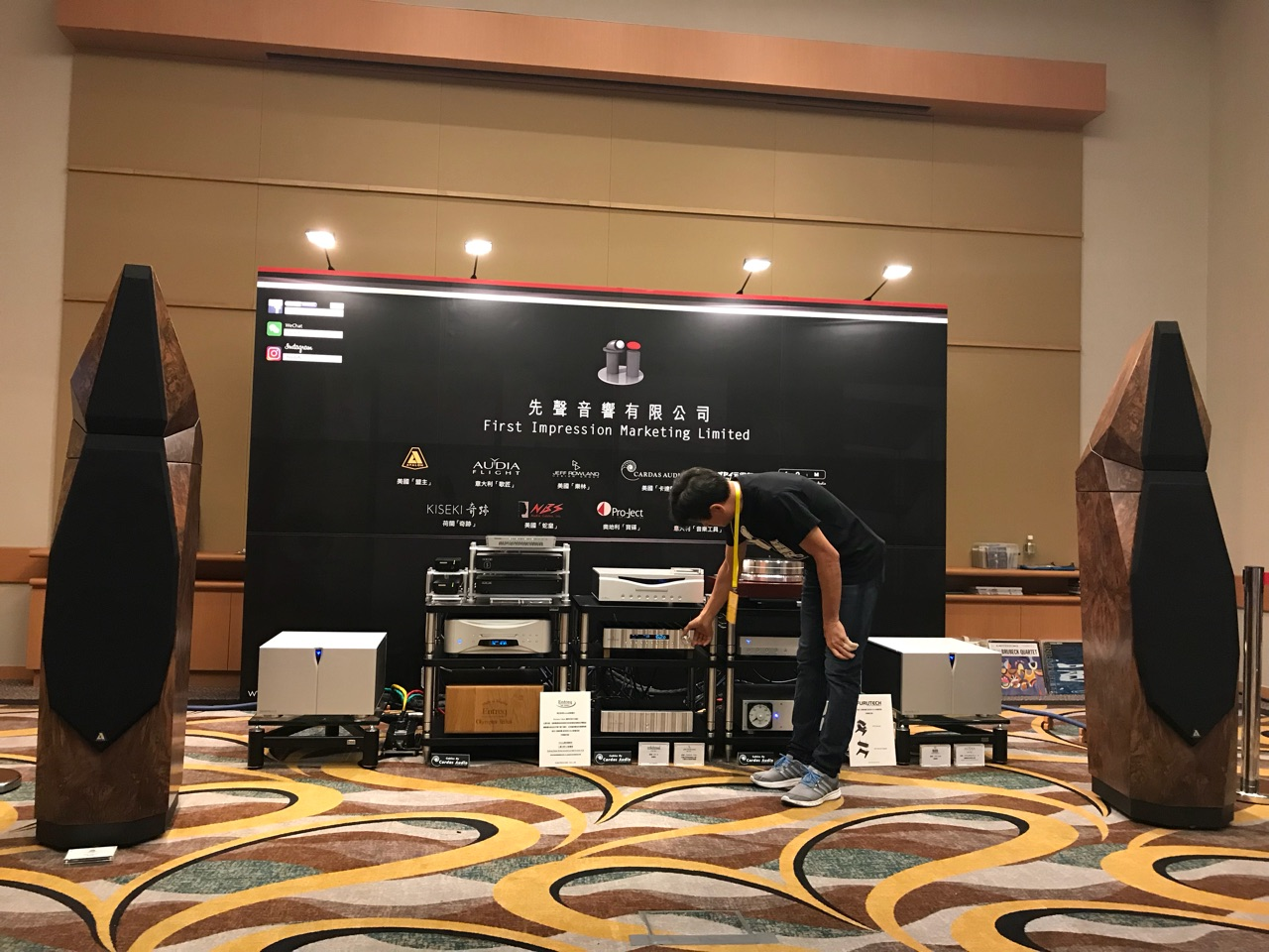 Hong Kong High-End Audio Visual Show 2018 hay
