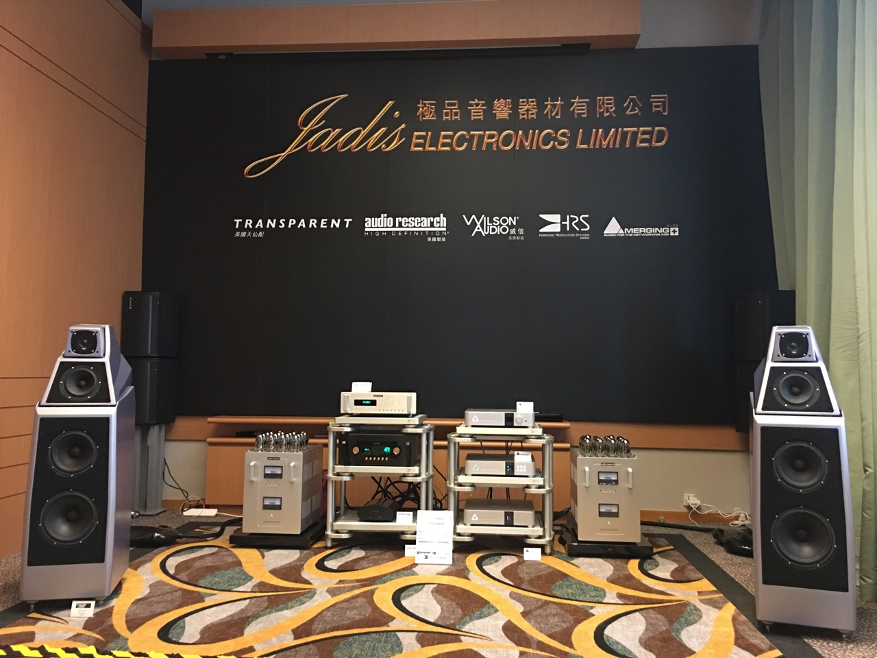 Hong Kong High-End Audio Visual Show 2018 doc dao