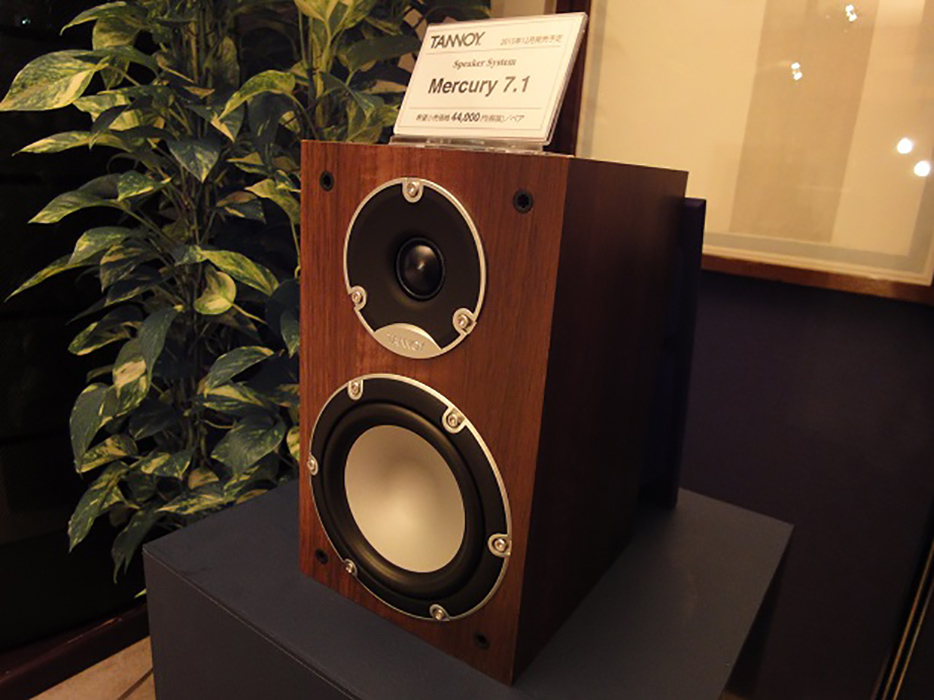Loa Tannoy Mercury 7.1 chat luong